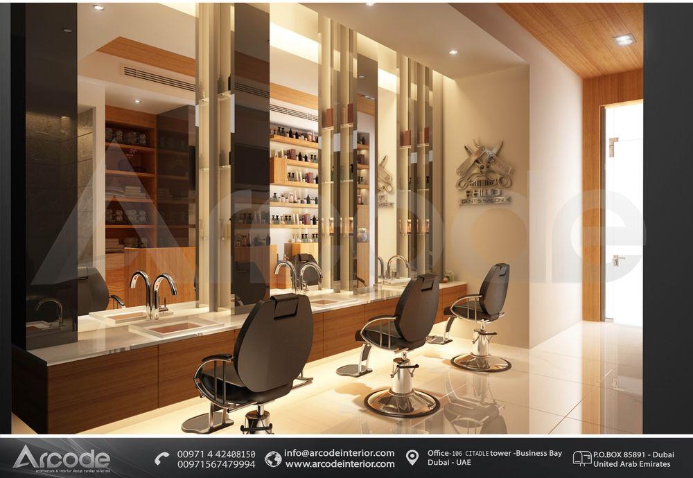 Hair Section Design Gents Salon