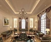 Modern and luxurious Majlis Design
