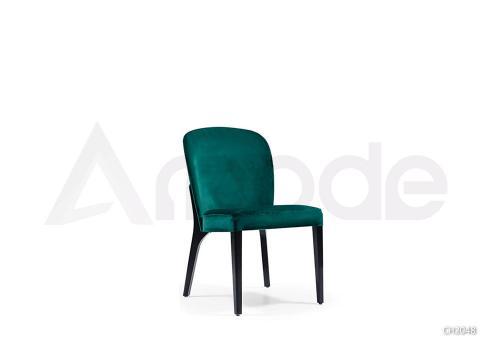 CH2048 Chair