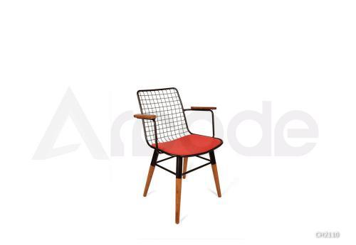 CH2110 Chair