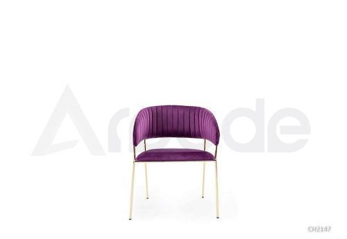 CH2147 Chair
