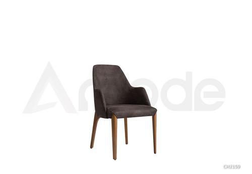 CH2159 Chair