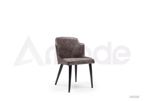 CH2163 Chair
