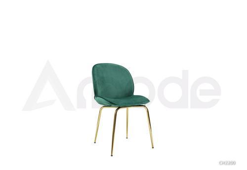 CH2200 Chair