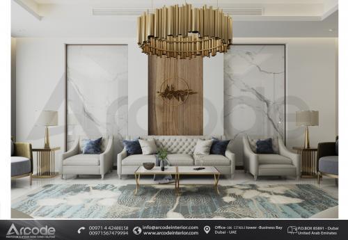 Modern Majlis Design