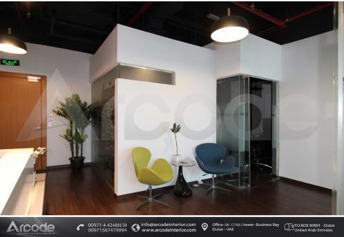Arcode Interior Waiting Area