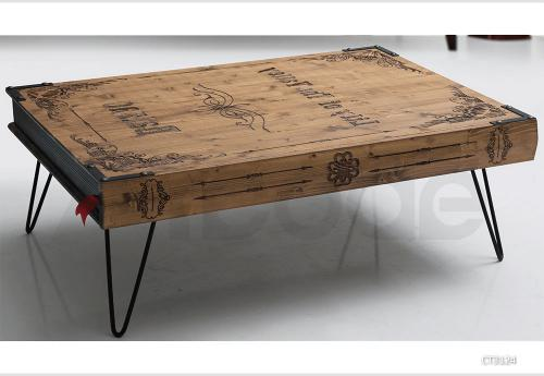 CT3124 Middle Table