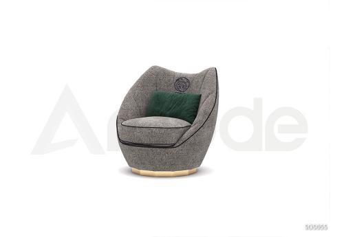 SO5055 Armchair