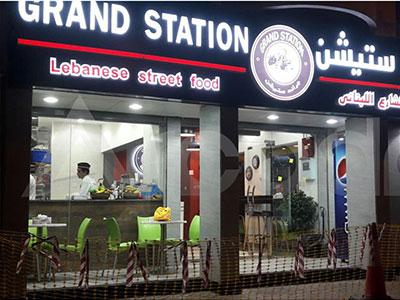 ID & Fitout Grand Station Restaurant